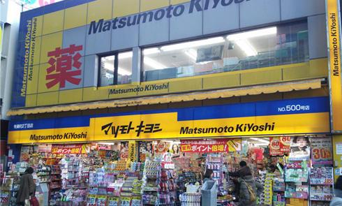 开扒日本血拼扫货圣地——日本药妆店