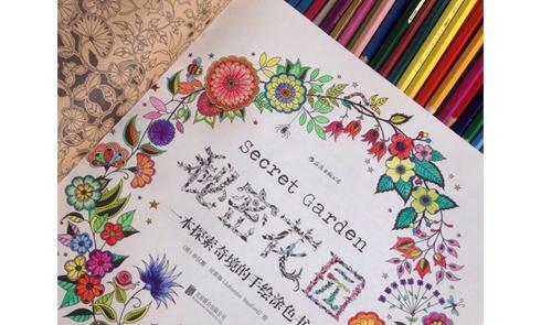 你用什么来涂《Secret Garden 秘密花园》?海淘最全入门彩铅选