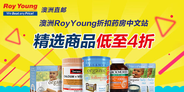 澳洲药房中文网站Roy?Young购物下单攻略