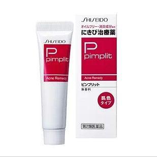 哪款祛痘产品最有效_日本10款超好用祛痘膏 10款日本祛痘产品-全球去哪买