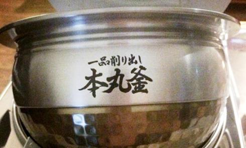 日本亲身购物体验:高端岛国的国际电压版电饭煲款式推荐