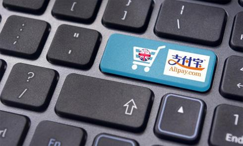 英国海淘支付宝付款攻略 英国海淘支付宝购物指南