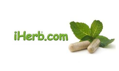 Iherb必备清单 Iherb产品推荐
