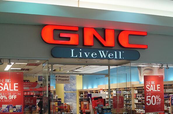 GNC健安喜保健品哪些好 GNC健安喜保健品推荐