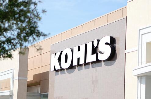 Kohl s 科尔士百货海淘攻略 科尔士百货海淘教程