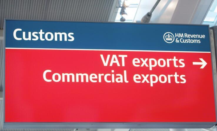 伦敦希斯罗机场退税攻略 伦敦希斯罗机场退税指南