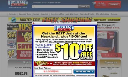 美国综合性网站Heartland America官网海淘攻略教程