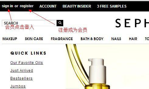 美国化妆品Sephora丝芙兰美国官网海淘攻略教程