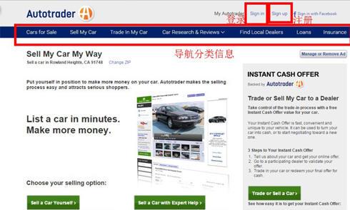 美国最大汽车分类网站Autotrader com官网海淘攻略教程