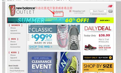 慢跑鞋之王New Balance工厂店购物攻略