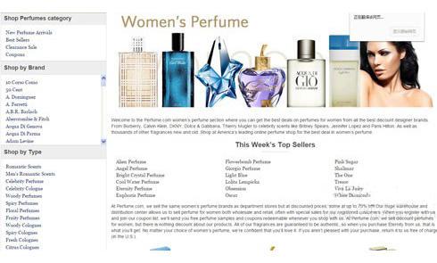 美国著名香水网站Perfume com官网海淘攻略教程