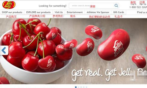 美国著名糖果品牌吉力贝Jelly Belly官网海淘攻略教程