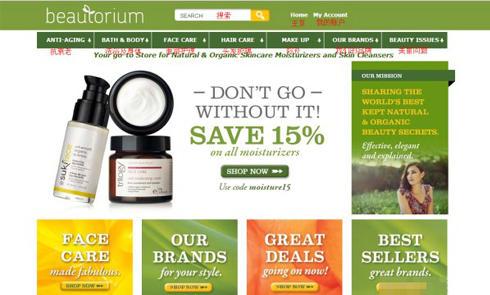 美国美容护肤产品零售商Beautorium官网海淘攻略教程