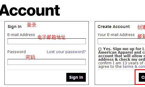 美国AA潮人服饰网站American Apparel官网海淘攻略教程
