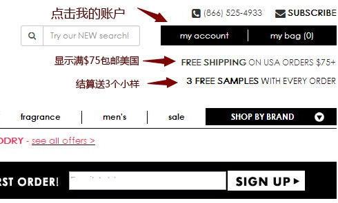 美国护肤化妆品网站B-Glowing官网海淘攻略教程