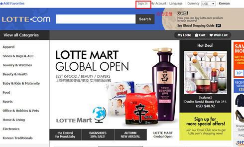 韩国百货网站乐天Global Lotte官网海淘攻略教程