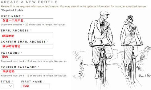 美国服饰品牌布克兄弟Brooks Brothers官网海淘攻略教程