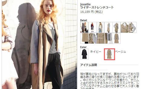 日本奢侈品及潮流品牌网站Runway channel官网海淘攻略教程