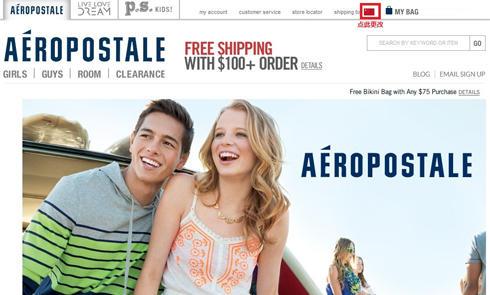 美国青少年服饰aeropostale官网海淘攻略教程