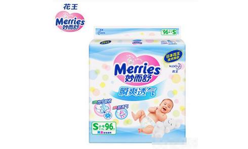 日本尿不湿大全:花王、moony、妈咪宝贝大比拼