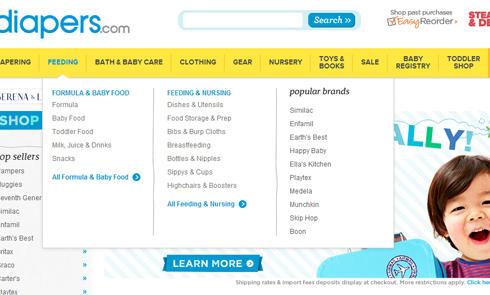 海淘攻略:美国母婴电商 diapers 直邮及转运教程