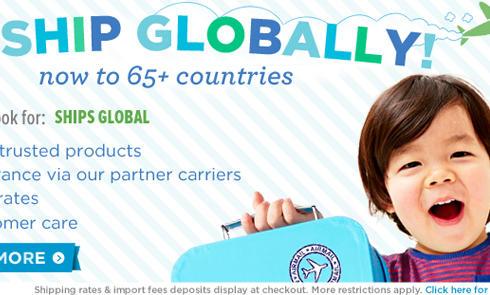 亚马逊旗下母婴电商diapers及姊妹站 开通中国直邮