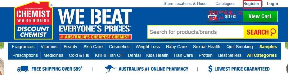 澳洲最大的保健品网站chemistwarehouse直邮攻略