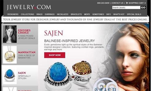 Jewelry com 美国官网海淘攻略教程