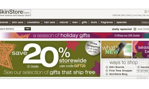 SkinStore美国官网海淘直邮攻略教程