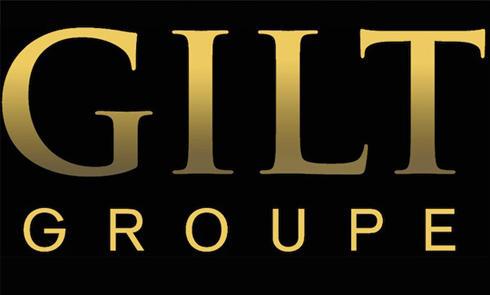 GILT美国官网注册购物指南
