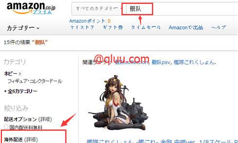 2016最新日本亚马逊(amazon co jp)直邮教程攻略