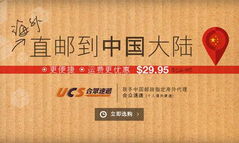 业界资讯:名表折扣网站 Ashford 开通直邮中国服务