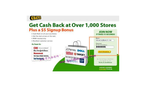返利网站Ebates注册步骤
