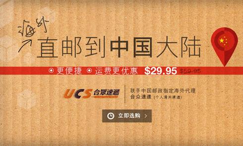 名表折扣网站 Ashford 开通直邮中国服务