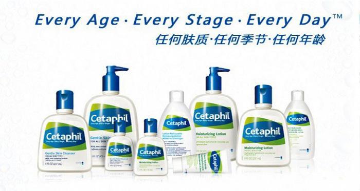 丝塔芙洗面奶怎么用_丝塔芙Cetaphil好用吗 Cetaphil洗面奶怎么样 -全球去哪买
