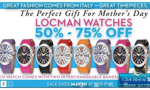 买一款如意的手表应该去哪?