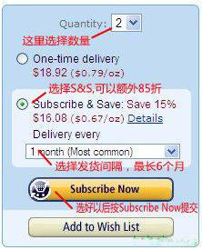 海淘攻略–美国Amazon(亚马逊)的Subscribe&Save服务优惠