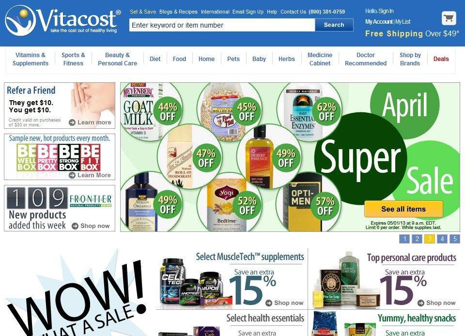 海淘Vitacost购物常见问题解答