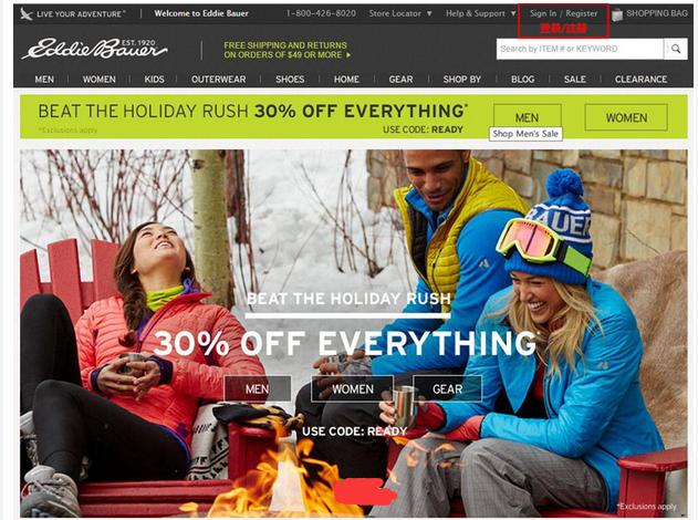 美国羽绒服品牌 Eddie Bauer美国官网购物教程