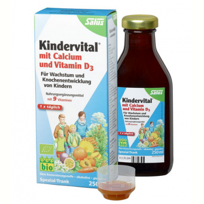 德国UKA优卡有机生活馆 Floradix 铁元 儿童钙+维生素D3有机果蔬口服液 250ml