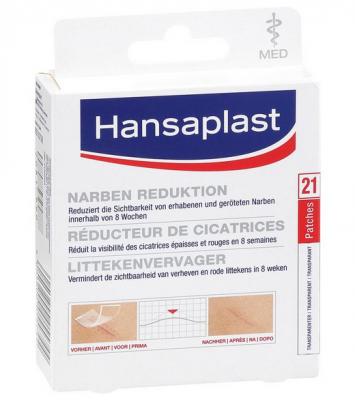 德国UKA优卡有机生活馆 德国拜尔斯道夫Hansaplast 淡化疤痕贴 21片(1盒)