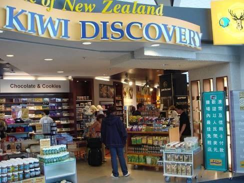 新西兰KiwiDiscovery特色商品店中文官网上线