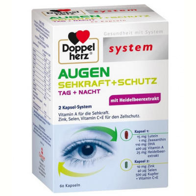 德国UKA优卡有机生活馆  Doppelherz 双心 眼保健双色胶囊60粒【新低价】