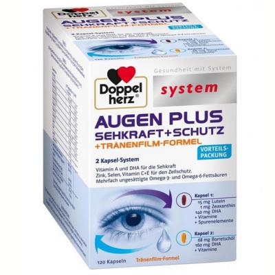 德国UKA优卡有机生活馆 Doppelherz 双心 Augen Plus 眼睛视力保护双色胶囊 120粒