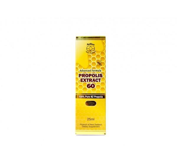 Apbee 高浓度蜂胶喷剂 60% 25ml (抗菌消炎 抑制口腔溃疡)约111 7元(新人大礼包)