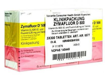 德国UKA优卡有机生活馆ZYMAFLUOR D500 I E 婴幼儿维生素D3+0 25mg氟 3x300 粒(3件9折)