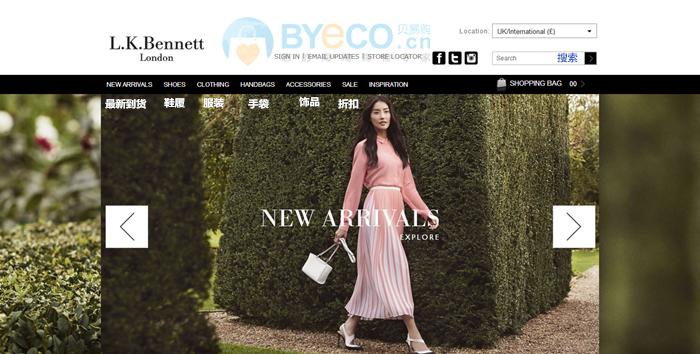 英国L K  Bennett时装品牌海淘购物教程