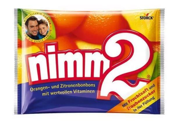 德国BA保镖药房Storck Nimm Zwei 二宝香橙柠檬夹心果汁糖 富含维生素 145g