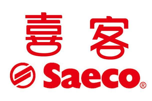 意大利SAECO怎么样 SAECO喜客咖啡机好不好