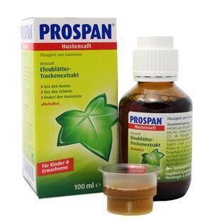 德国BA保镖药房Prospan 小绿叶婴幼儿止咳 消炎糖浆100ml